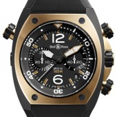 Bell & Ross Marine Chronograph Pink Gold featured